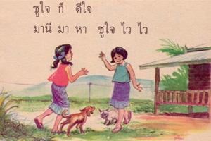 Thai Conversation Book